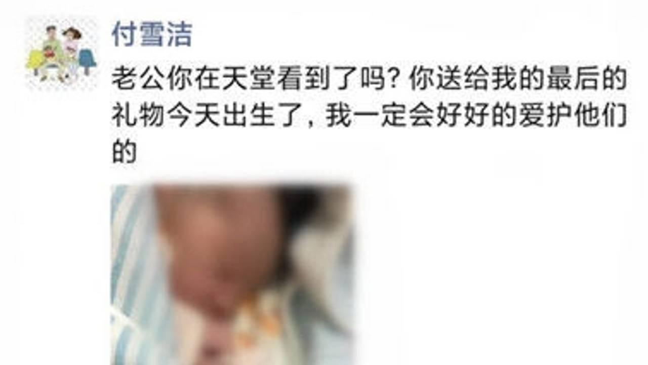 Li Wenliang enke fødte en liten sønn.