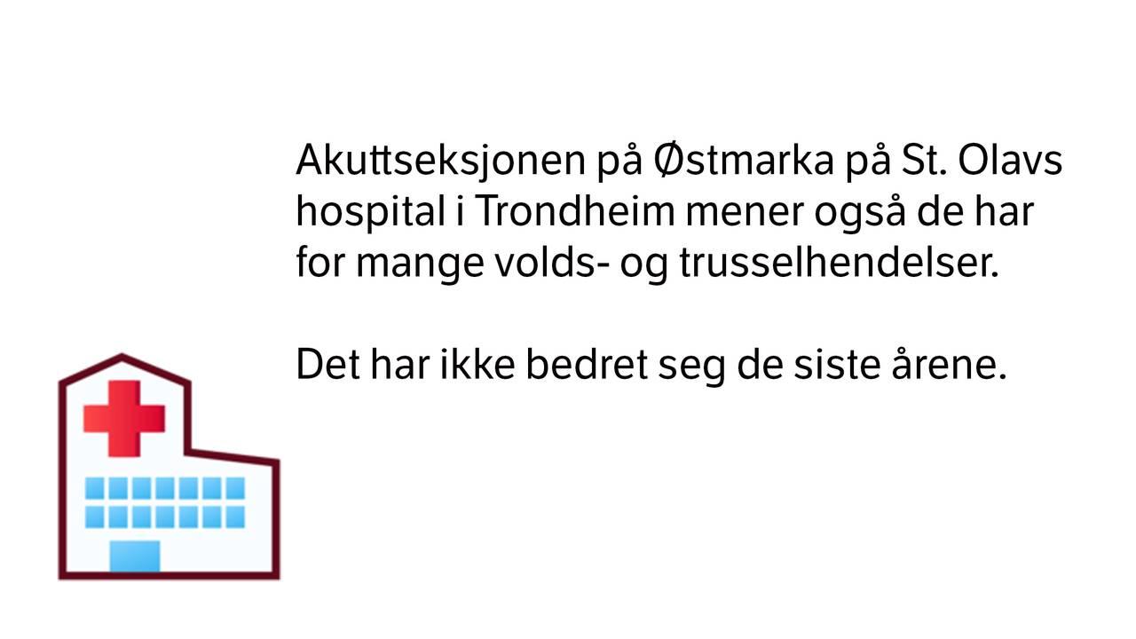 Akuttseksjonen på Østmarka på St. Olavs hospital i Trondheim mener også de har for mange volds- og trusselhendelser. Det har ikke bedret seg de siste årene.