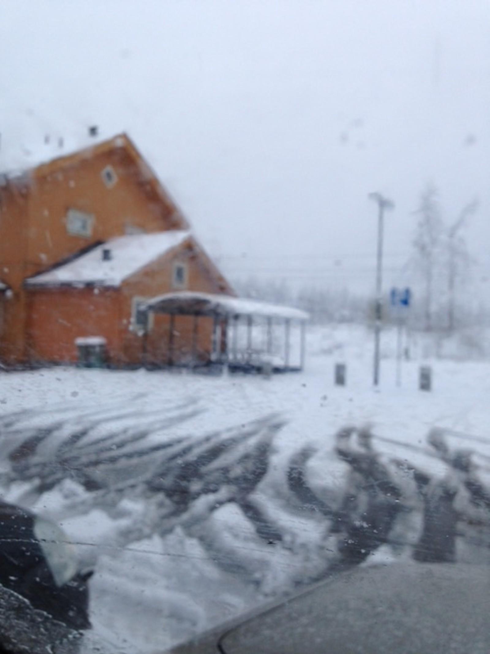 Hauerseter stasjon i Ullensaker på Øvre Romerike.
