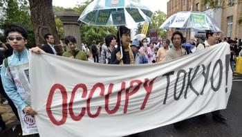 Demonstrasjon i Tokyo