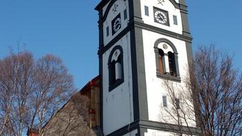 Bergstaden Ziir