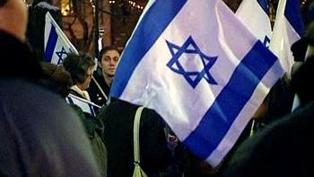 Israel-demo