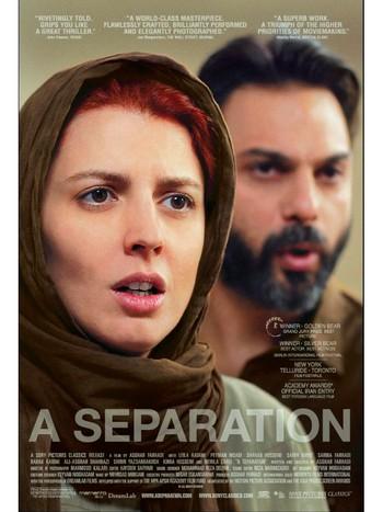 Filmplakaten til A separation