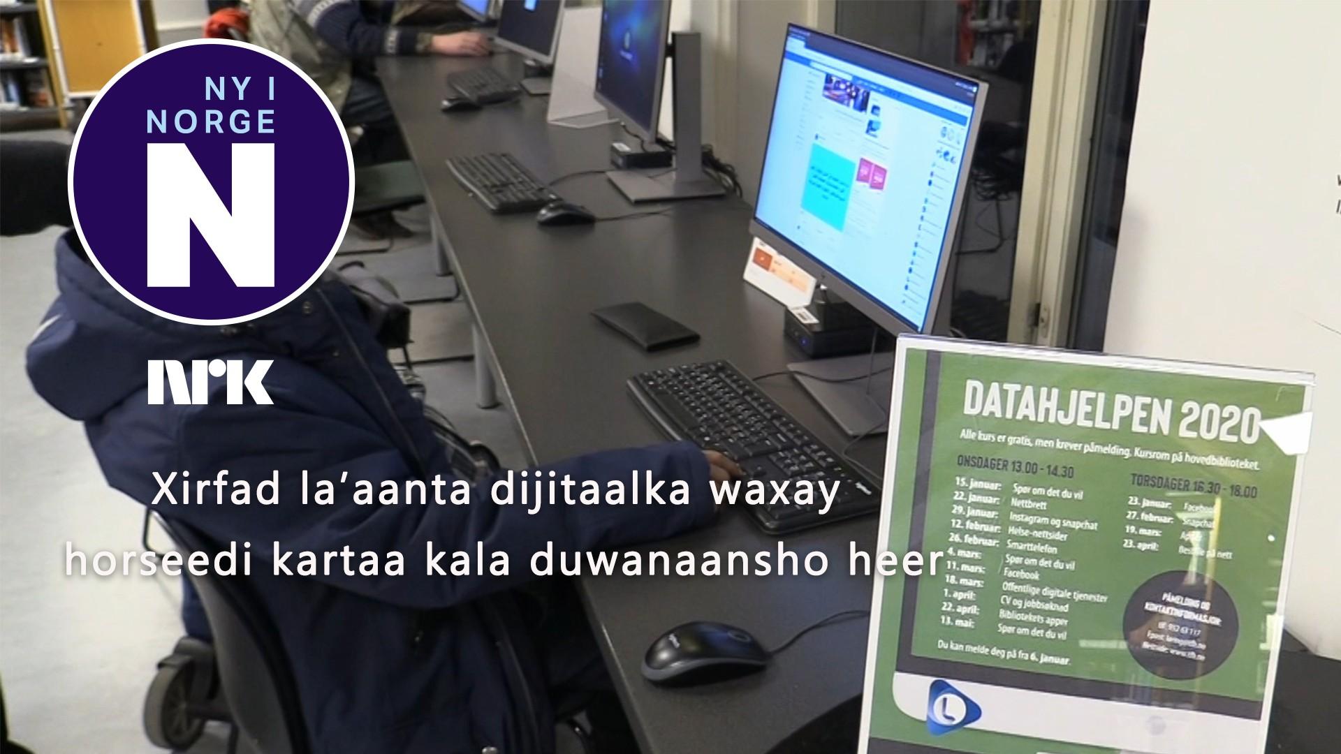 04.03.2020 Manglende digital kompetanse kan gi klasseskille