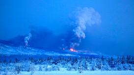 Russia Volcano - Foto: Yuri Demyanchuk/Ap