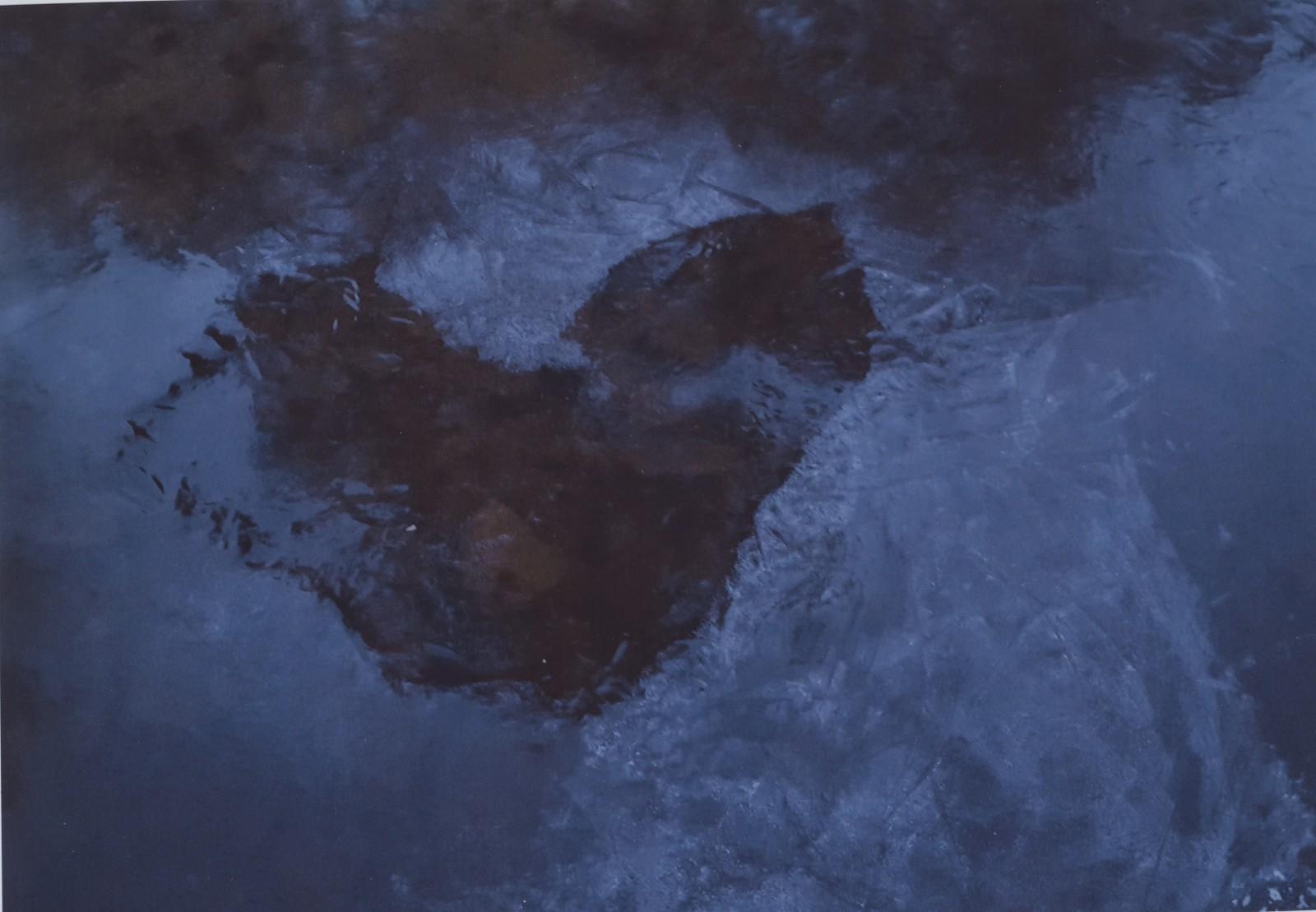 Heart of ice - Sondre Solberg Losnegård, Hyllestad