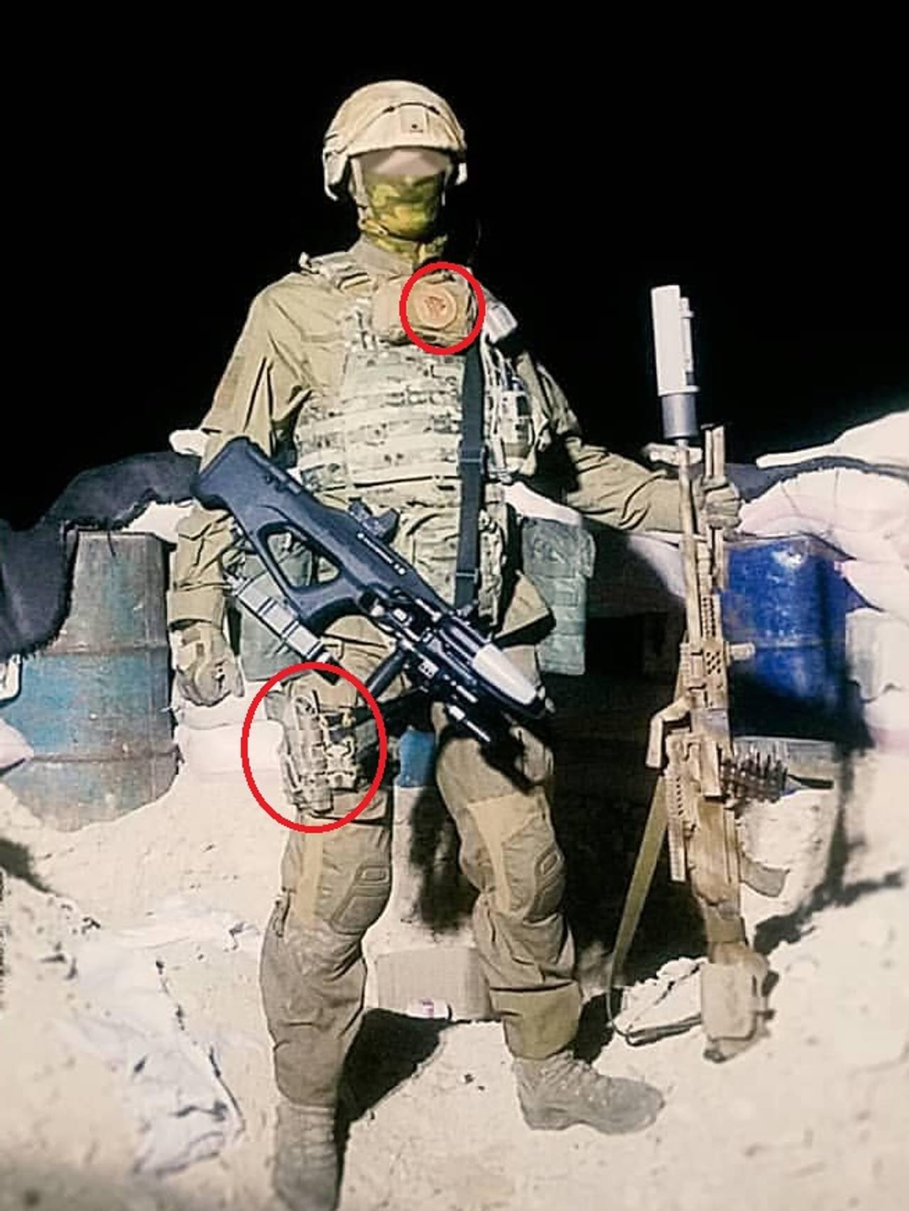 Emblem og våpenoppsett