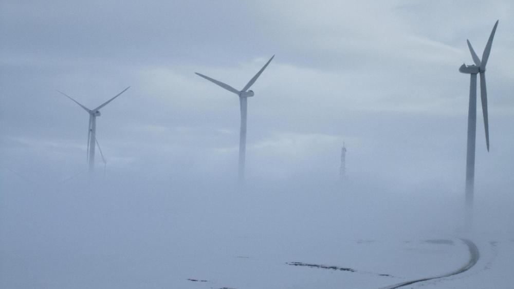 Raggovidda vindkraft