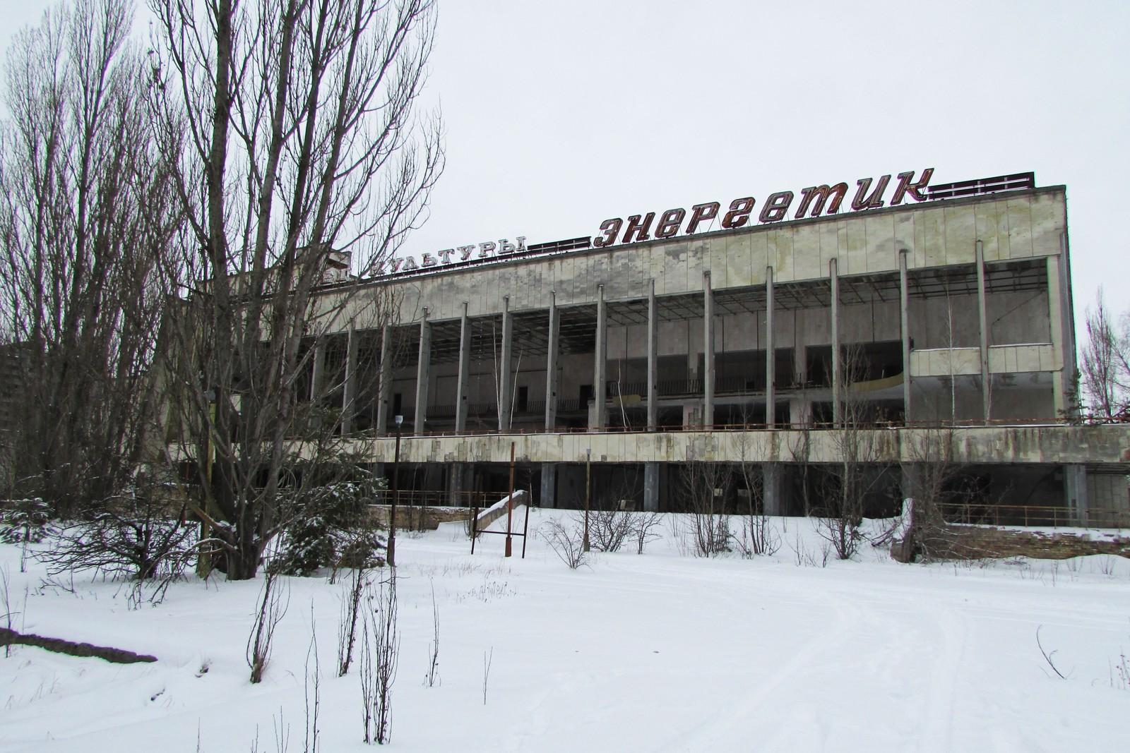 Kulturpalassene var sentrum i alle byer i gamle Sovjetunionen. De var bygget for å imponere og for å overbevise folket om kommunismens overlegenhet.