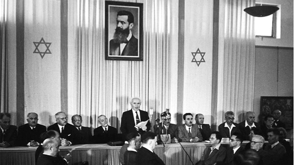 Israel - et lovet land