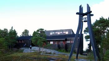 Vassfjellkapellet