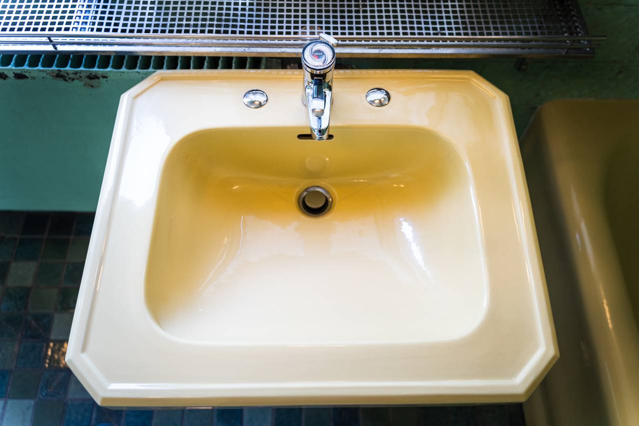vask bad
