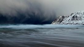 Polart lavtrykk over Nøss i Andøy - Foto: Bent Ribe