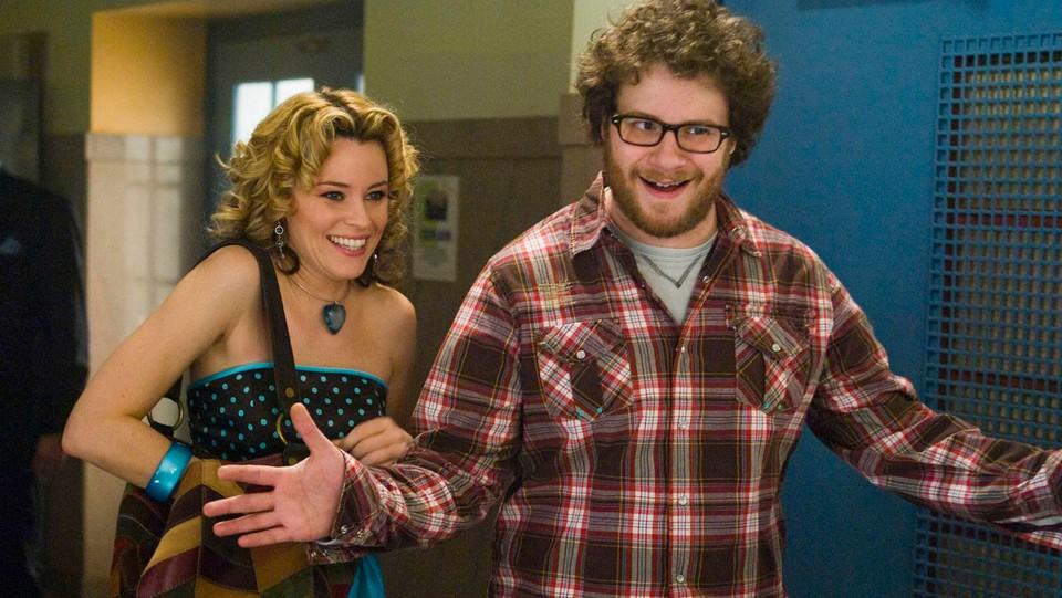 Zack og Miri lage en porno hele filmen stor rumpe ibenholt ungdoms
