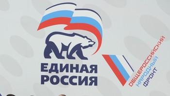 Forente Russland